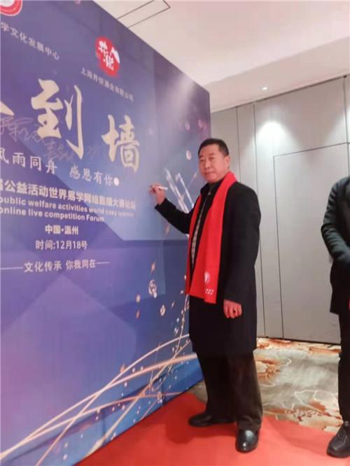 重庆风水大师,中国著名易道天眼风水学者高浦洪,2020年12月20日温州飞重庆,圆满完成既定工作任务,载誉返渝!