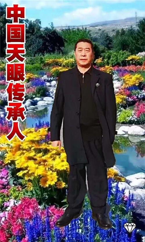 重庆风水大师高浦洪2020年6月17日重庆飞青岛,去潍坊学习中国道教