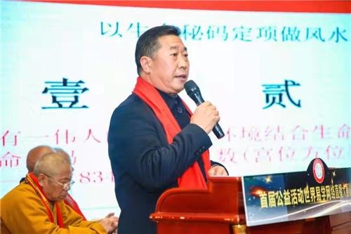 中国著名易道天眼风水学者,重庆风水大师高浦洪,2021年2月1日在贵州省习水县温水镇为福主老板做阴宅风水,迁葬祖坟。