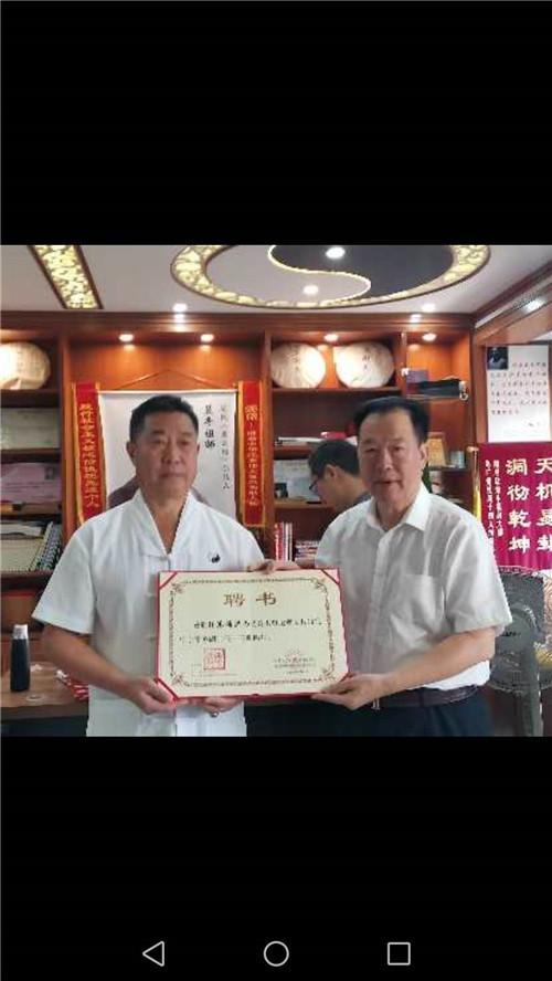 中国著名易道风水学者,重庆风水大师高浦洪,2020年7月29日在广州花都区参加