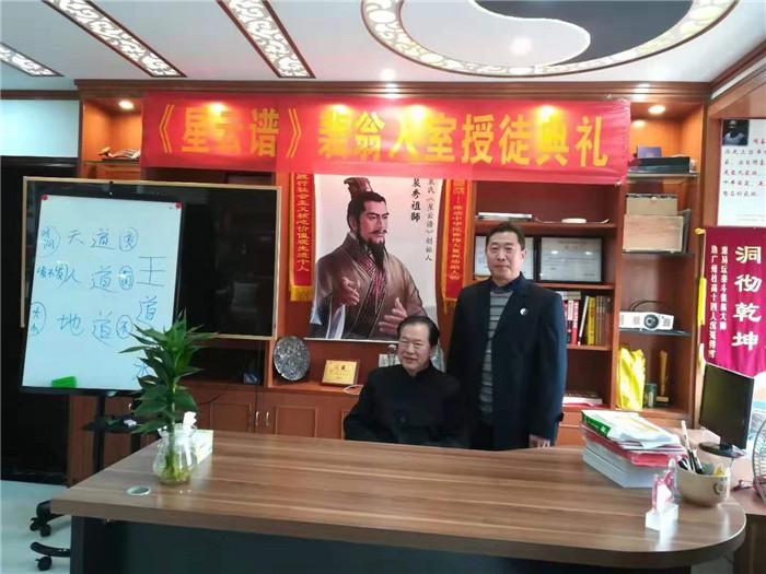 重庆风水大师,中国著名易经风水学者高浦洪,2019年9月3日重庆飞山西太原,参加裴氏《星云谱》入室弟子山西易学风水考察学习活动。