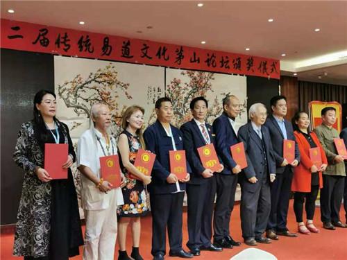 中国著名易道天眼风水学者,重庆风水大师高浦洪,2020年5月14日乘高铁广西三江南至重庆。完成既定工作任务返渝!