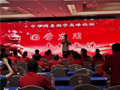 中国著名易道天眼风水学者高浦洪,2020年9月14日南京飞重庆,园满完成既定论坛学习工作任务返渝!