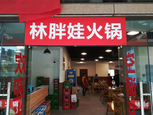 重庆风水大师高浦洪5月30日在重庆市綦江区为福主老板看阳宅风水